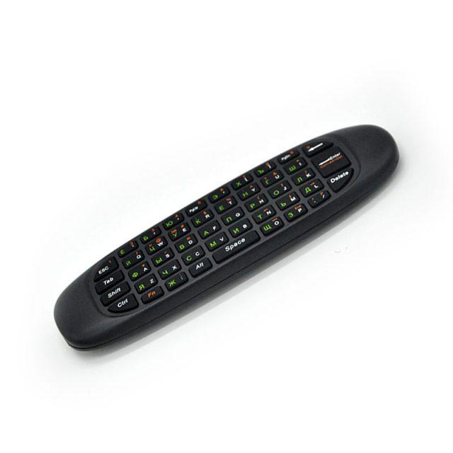 Android TV Box Remote Control